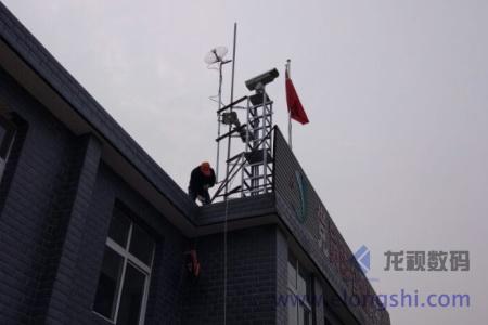 保护区管委会无线联网系统